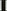 DB-EMD-711T 2SL Mahogany Wood Veneer-Espresso Wood Door - in-Stock