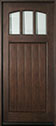 DB-211W Mahogany-Espresso Wood Entry Door